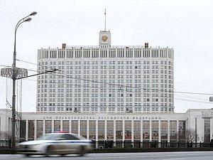 Правительство Российской Федерации поддержало проект закона о возможности получения коммерческих пенсий в 55 и 60