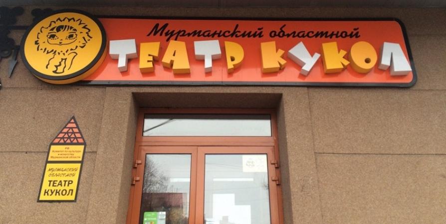 Владимир Мединский ознакомился с ходом реставрации Кукольного Театра и Театра драмы в Мурманске