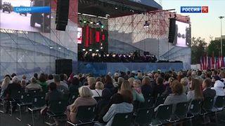 """В День города в Самаре прошел фестиваль """"Седьмая симфония"""""""