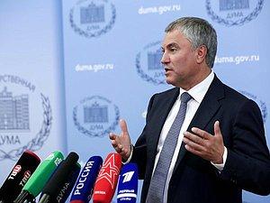 Руководитель ГД: выборы прошли Согласно с нормами закона