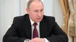 Владимир Путин присвоил государственные награды