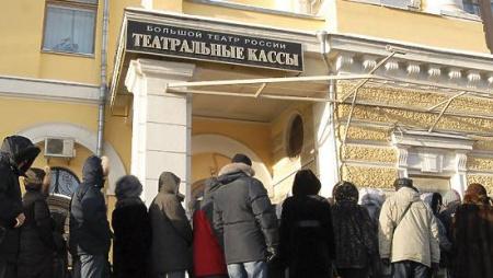 Театральных спекулянтов ждут штрафы: вступили в силу наказания за перепродажу билетов
