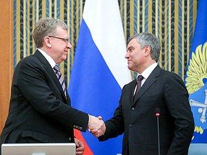 Поздравление Вячеслава Володина с Днем основания Счетной палаты