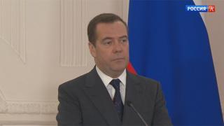 Вручены премии правительства России в области СМИ