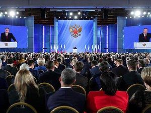 Сообщение Президента Российской Федерации Владимира Путина Федсобранию