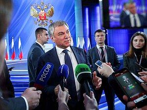 Вячеслав Володин: предложенные Президентом изменения в Конституцию направлены на укрепление суверени