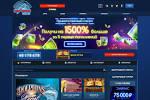 Вулкан Неон: игра в онлайн-казино
