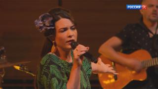 Джазовая певица Каро Эмеральд выступила в Москве