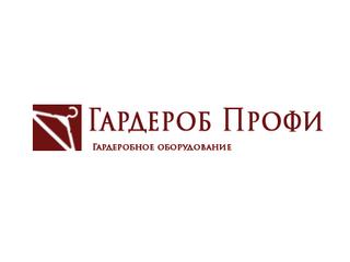 garderobprofi.ru