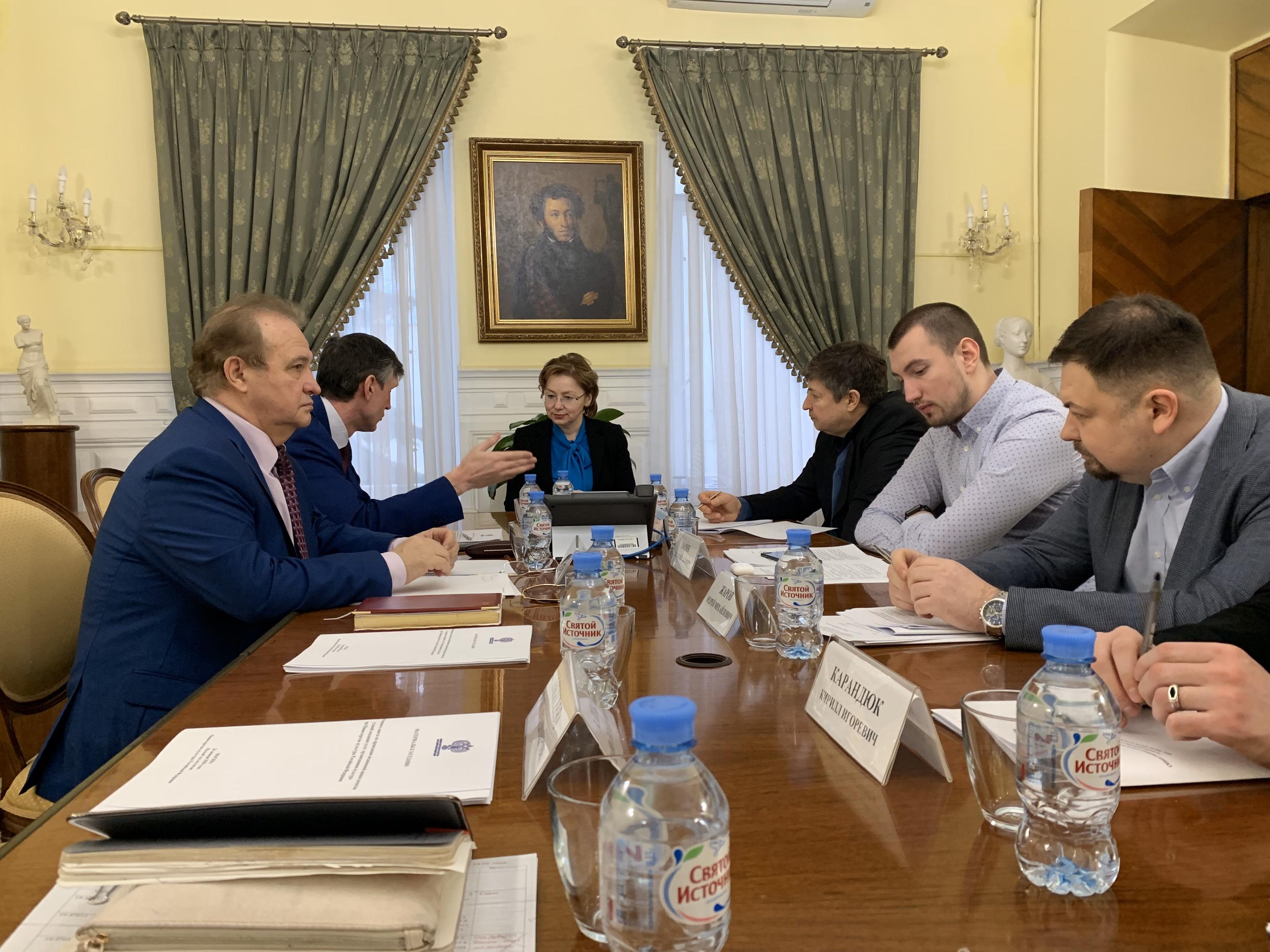 Ольга Ярилова провела первое в 2020 году совещание Общественного совета по проведению независимой оц