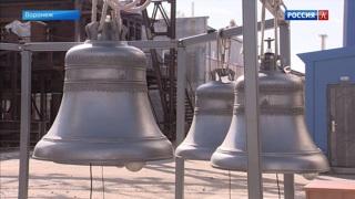 На Спасской башне появится 12 новых колоколов