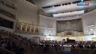 80 лет назад открылся Концертный зал имени Чайковского