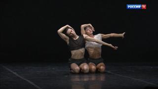 В Москве стартовал фестиваль Context. Diana Vishneva