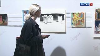 """В галерее """"Cube Moscow"""" проходит серия выставок, посвященных художникам на карантине"""
