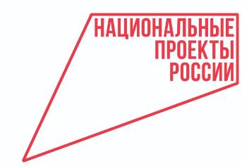 Молодежный педагогический форум