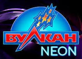 официальный сайт Вулкан Неон казино