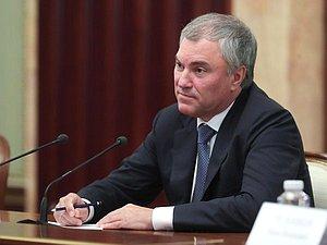 Вячеслав Володин 2 ноября примет участие в Шестом совещании российско-китайской межпарламентской ком