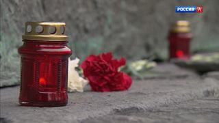 Сегодня День памяти жертв политических репрессий