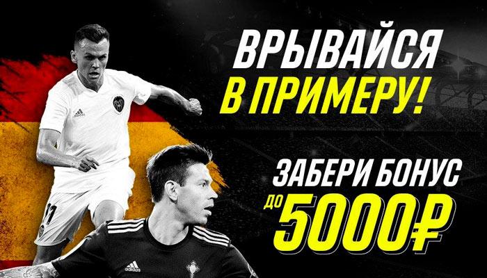 parimatch бонус topbet.ru