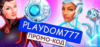 Плейдом pleydom.ru