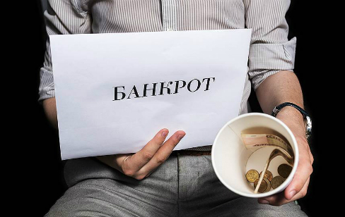 банкротство физических лиц glavbankrot.ru