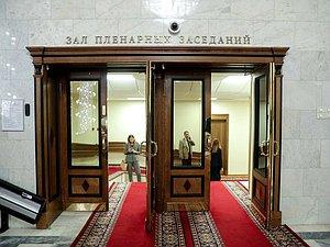 Как изменится закон о парламентариях