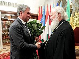 Вячеслав Володин засвидетельствовал свое почтение Патриарха Кирилла с днем рождения
