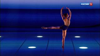 """В новом выпуске проекта """"Большой балет"""" участники исполнят сольные партии"""