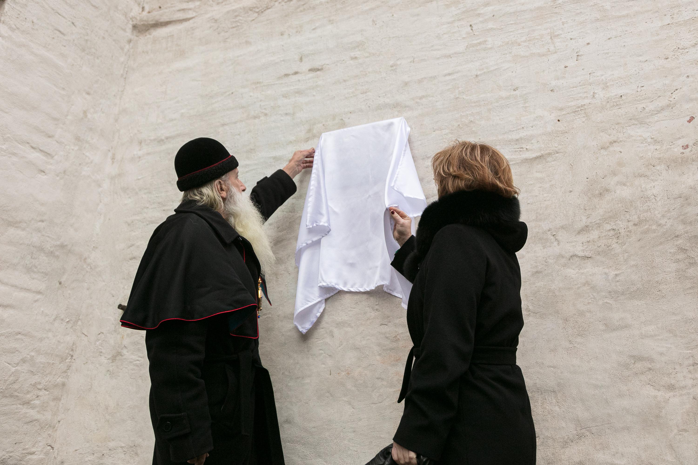 Состоялось открытие памятной доски протопопу Аввакуму