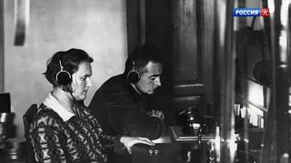 О роли кинохроники в ходе Нюрнбергского процесса