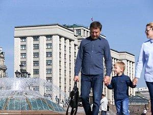 В Семейном кодексе пропишут главенство Конституции над международными соглашениями