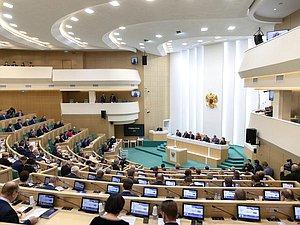СФ поддержал новый закон о Правительстве