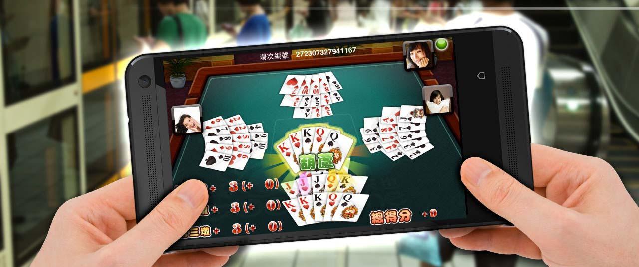 Китайский покер - редкая и интересная версия онлайн покера