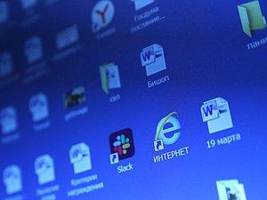 В Государственную Думу внесен проект закона о налоге на криптовалюту
