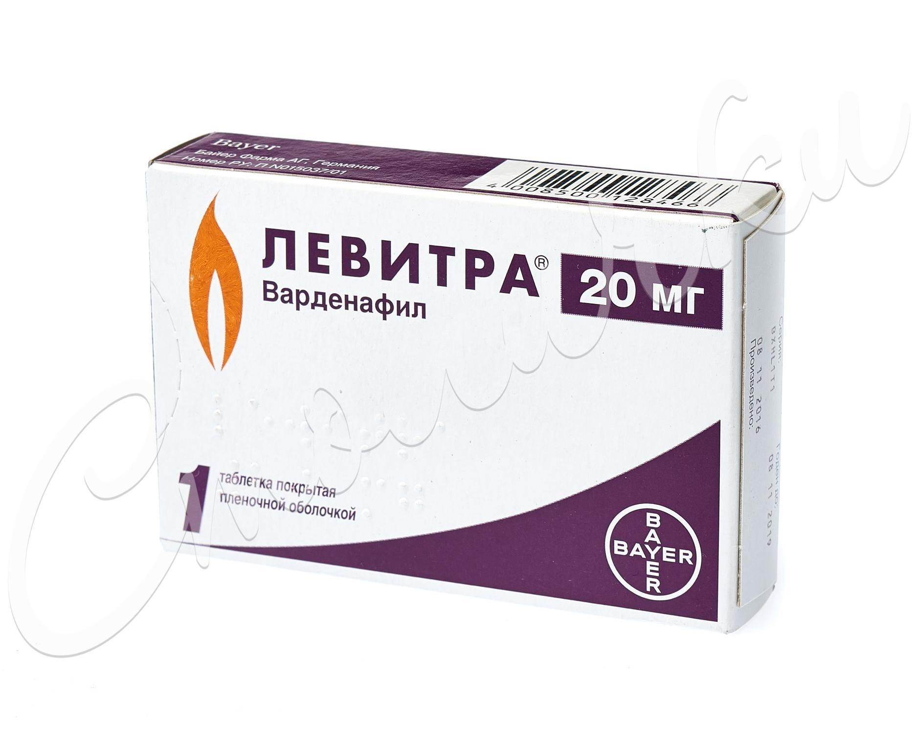 левитра viagramsk.info