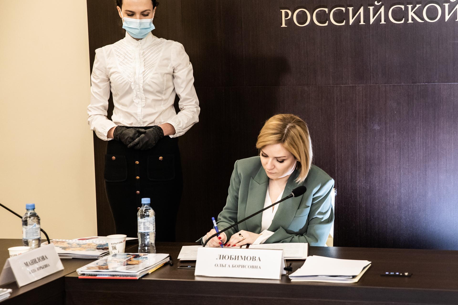 """Все 85 областей России подключились к проекту """" Культура для школьников """""""