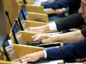 Вячеслав Володин уточнил высокий уровень консолидации народных избранников при принятии законов