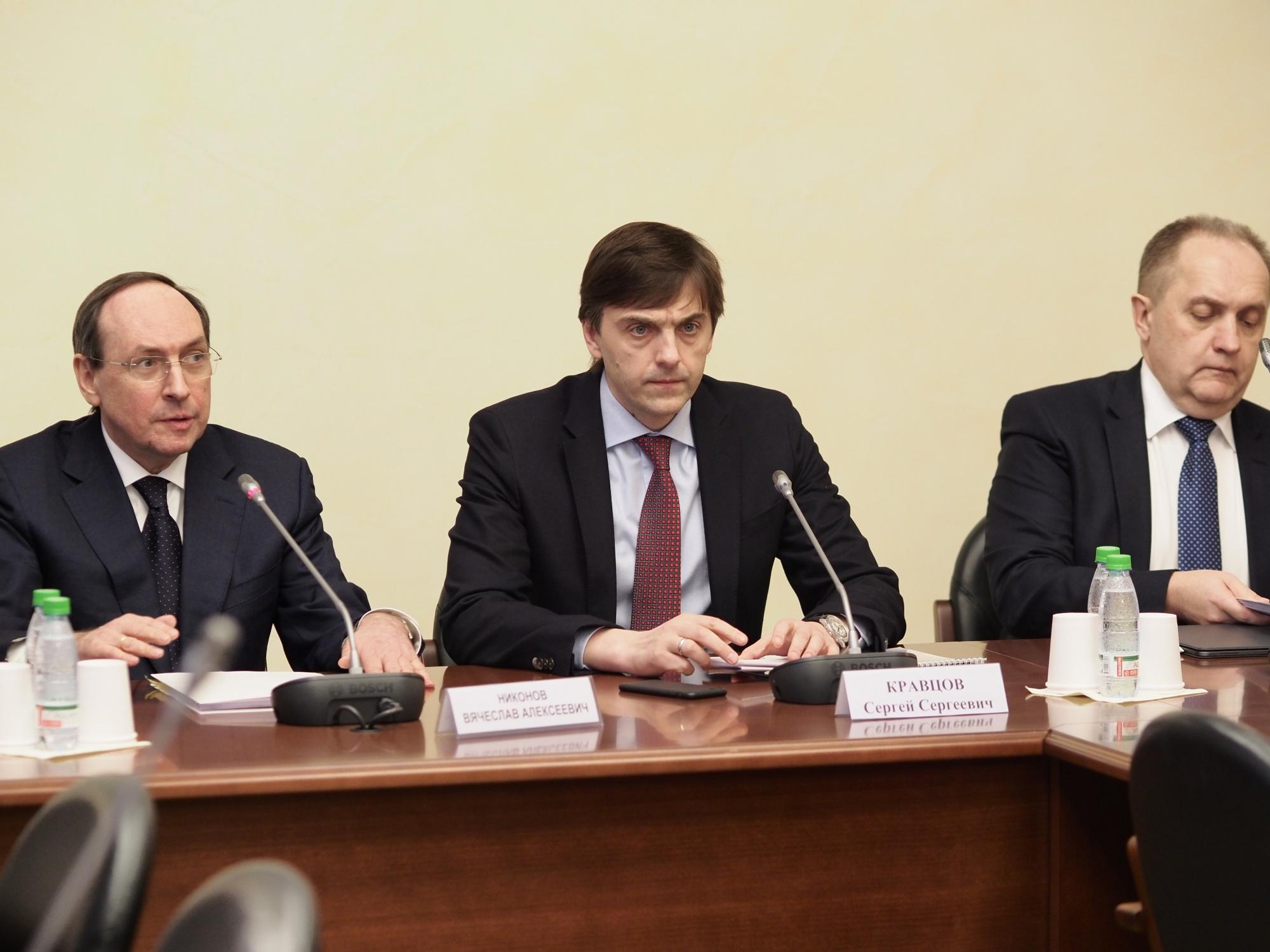 Сергей Кравцов согласовал с членами отдела Государственной Думы по образованию и науке приоритеты гос