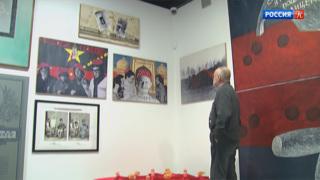 """В Музее современного искусства - выставка """"Воспоминание об APTART"""""""
