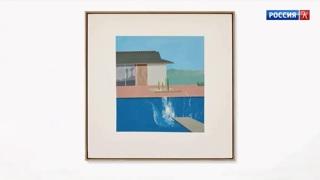 """Картина Дэвида Хокни """"Всплеск"""" ушла с молотка почти за 30 миллионов долларов"""