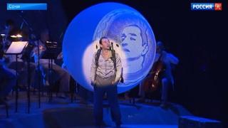 В Сочи открывается XIII Зимний международный фестиваль искусств