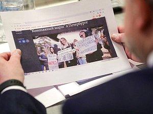В ГД выявили факты участия зарубежных НКО в пропаганде наркотических веществ среди молодежи