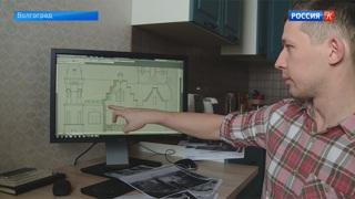 Волгоградский инженер строит виртуальный Царицын