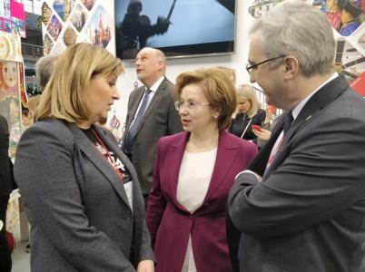 Десять российских областей показали культурные маршруты на экспозиции Sajam Turizma в Белграде