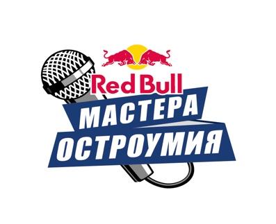 Казанским студентам дают шанс отправиться на международный фестиваль юмора КиВиН-2019 в Сочи и начать свой путь на главную сцену КВН.