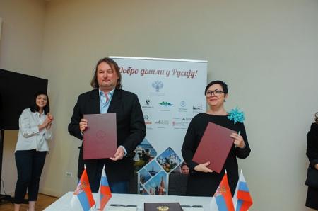 Библиотека иностранной литературы и Национальная Библиотека Сербии подписали договор о сотрудниче
