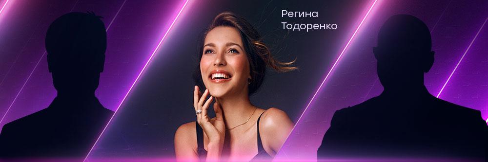 НТВ приглашает на онлайн ток