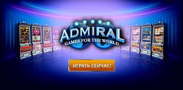 https://admiral777-klub.com/