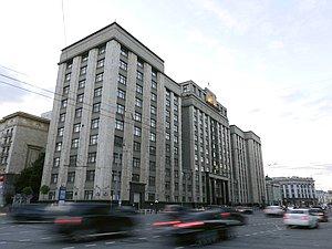 В Государственной Думе прошло рассмотрение изменений в Конституцию РФ во 2-м чтении