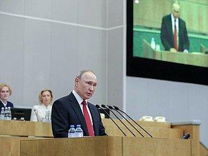 Руководитель РФ высказался на совещании Государственной Думы